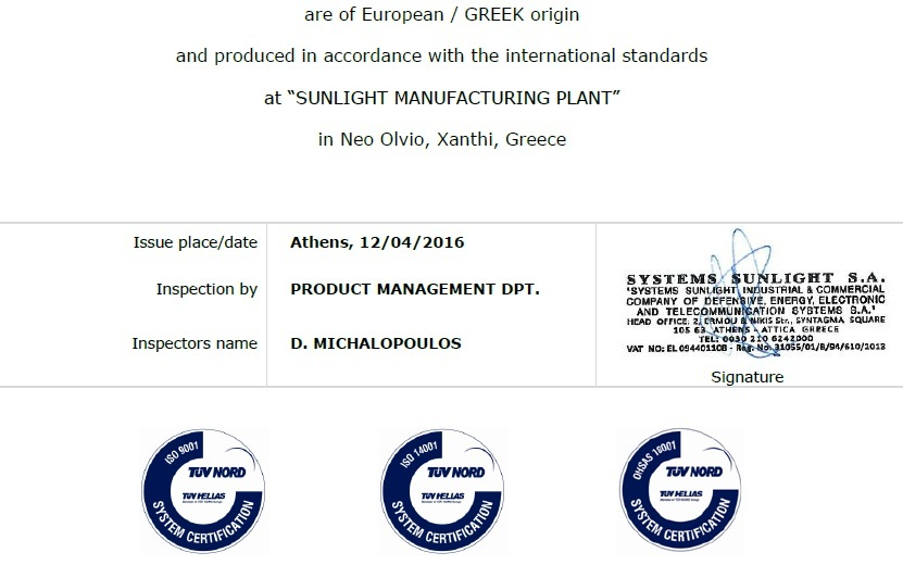 sunlight sopzv Ελλάδα certificate