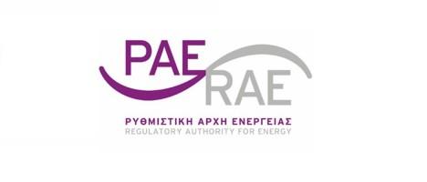 Γνωμοδότηση ΡΑΕ για Virtual Net metering και Ενεργειακές κοινότητες
